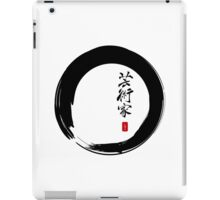"""""""Artist"""" Calligraphy & Enso Circle of Infinity iPad Case/Skin"""