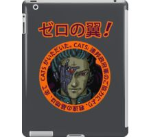 The Wing of Zero! (Zero Wing - all your base are belong to us) iPad Case/Skin