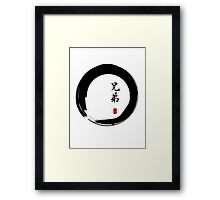 """Brother"" Chinese characters and Enso Circle Framed Print"