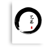 """Brother"" Chinese characters and Enso Circle Canvas Print"