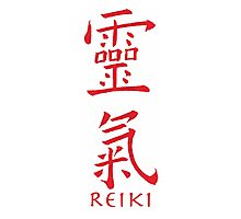 Reiki in Kanji Japanese Characters Photographic Print