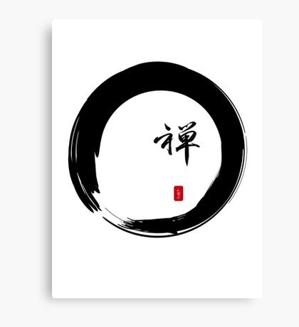 """Zen"" calligraphy & Enso circle of enlightenment Canvas Print"