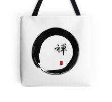 """""""Zen"""" calligraphy & Enso circle of enlightenment Tote Bag"""