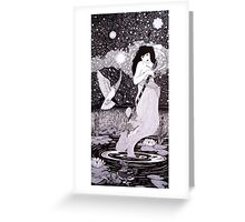 The Lady of The Lake   (Pen & ink on Bainebridge c/press illust brd) Greeting Card