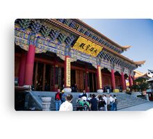 Chongshen Monastery In Dali Yunan Province China Canvas Print