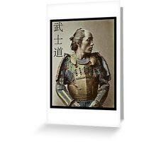Samurai Bushido Greeting Card