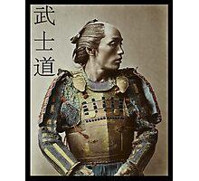Samurai Bushido Photographic Print