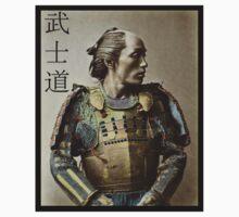 Samurai Bushido by TikTakTwo