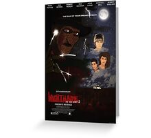 A Nightmare On Elm Street 2: Freddy's Revenge 30th Anniversary Greeting Card