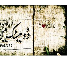 I heart Karachi! Photographic Print