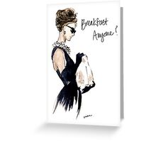 Audrey Hepburn Breakfast, Anyone? Greeting Card