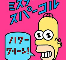 Homer's soap by taguzga