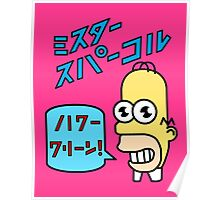 Homer's soap pink Poster
