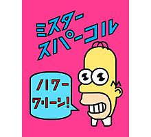 Homer's soap Photographic Print