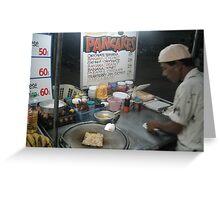 Banana pancake - Thailand style Greeting Card
