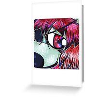Flo Suflar- Closeup Greeting Card