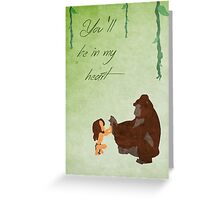 Tarzan inspired Mother's Day design. Greeting Card