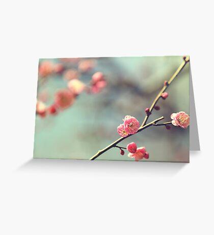 Pink Ume Greeting Card
