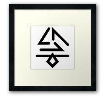 Ravi VIXX Framed Print