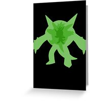 Pokémon Chespin Quilladin Chesnaught Shapes Greeting Card