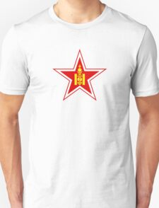 Roundel of the Mongolian Air Force T-Shirt