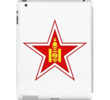 Roundel of the Mongolian Air Force iPad Case/Skin