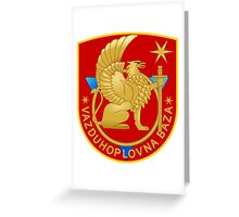Montenegrin Air Force Cot of Arms Greeting Card