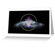 Galactic Core Consciousness Greeting Card