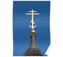 Orthodox Cross  Poster