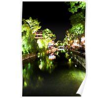 Lijiang River Night Scene Poster