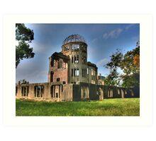 Hiroshima Peace Memorial Art Print