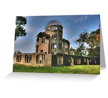 Hiroshima Peace Memorial Greeting Card