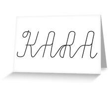 KARA - DAY NIGHT Greeting Card