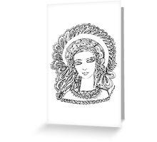 HARMONY - Maria Greeting Card
