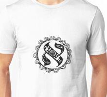 I AM ALEPH - by Nataraaj Unisex T-Shirt