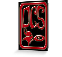 DCS - EYE Chinese-Style Personalised Chops 3D Black Greeting Card