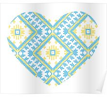 Ukrainian national ornaments Poster
