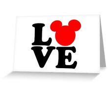 Love silhouette Greeting Card