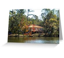 Tree House Update Greeting Card