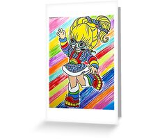 Sugar Skull Rainbow Brite Greeting Card