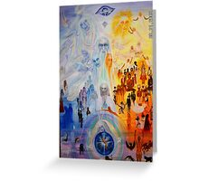 THE FAMILY OF DIVINITY - THE GODDESS ON EARTH Greeting Card