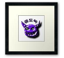 Keith Ape Inspired Design  Framed Print