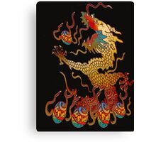 Playful Dragon Canvas Print