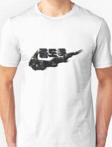 Korean Sneak Black Marble Unisex T-Shirt