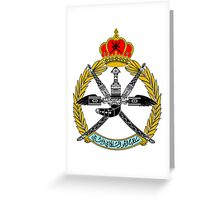 Emblem of the Royal Air Force of Oman Greeting Card