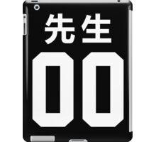 先生 Sensei 00 iPad Case/Skin