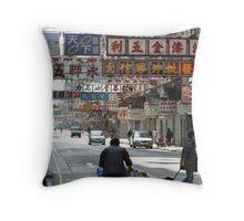 Hong Kong 3 Throw Pillow