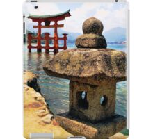 Lonely Lantern (Japan) iPad Case/Skin