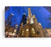 City Gallery in the Historic Water Tower Metal Print