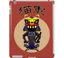 Cat Army iPad Case/Skin